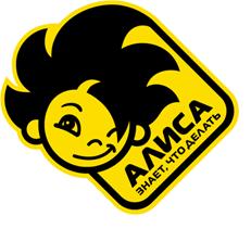 Алиса знает, что делать. Логотип