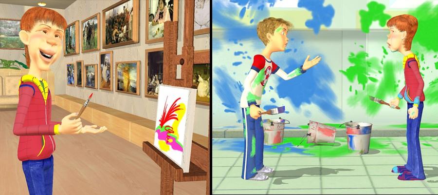 Галерея Изобразия