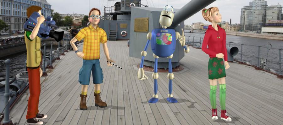 Путешествуй с нами анимация