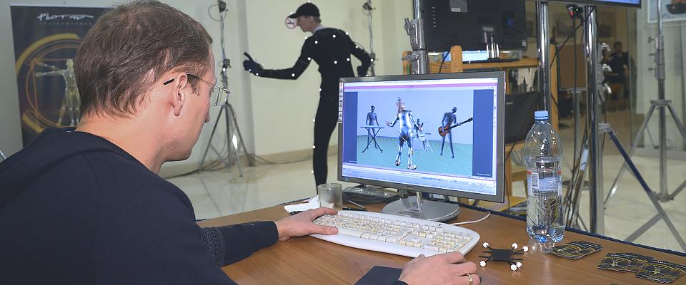 Анимация технология Мосар